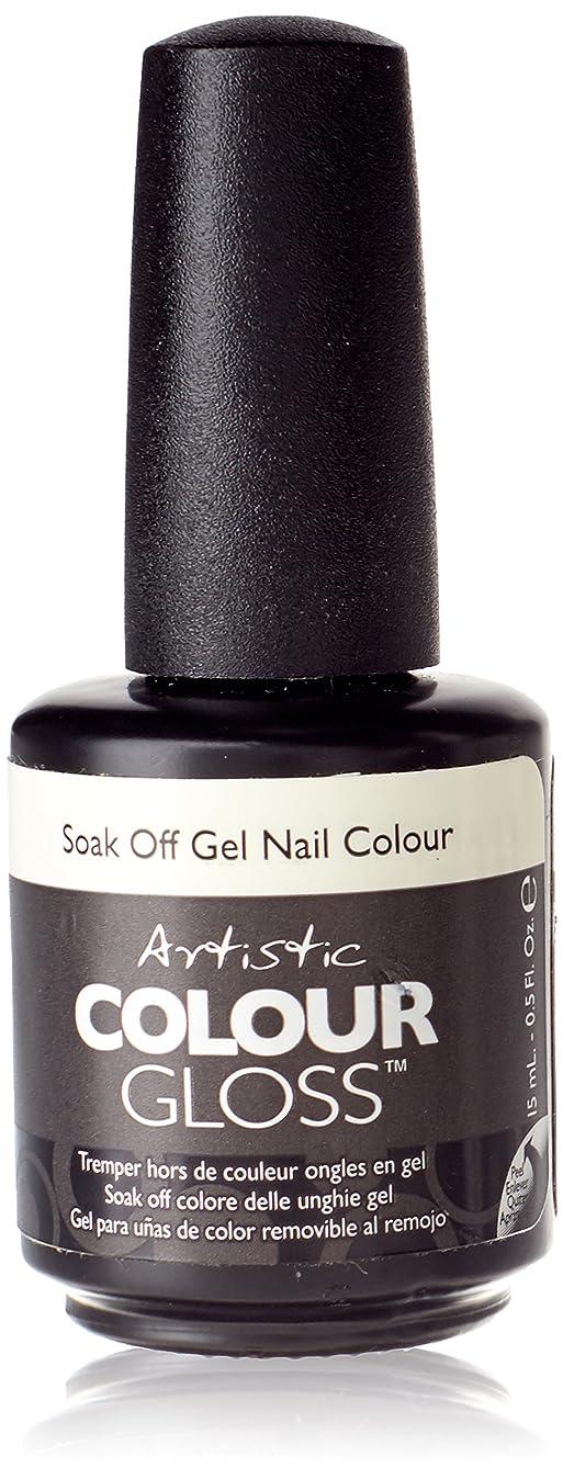 実際名義で運動Artistic Colour Gloss - Innocence - 0.5oz/15ml
