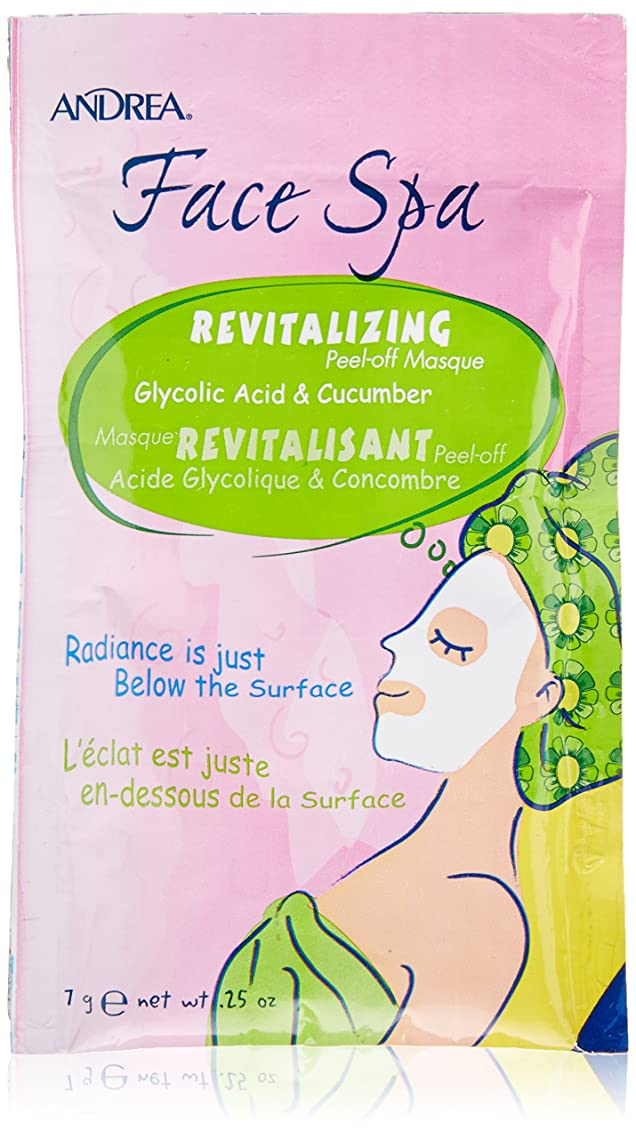 ANDREA Revitalizing Peel-off Masque