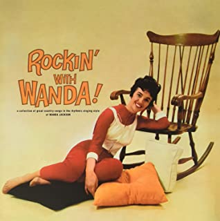 ROCKIN' WITH WANDA [12 inch Analog]