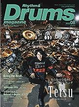 Rhythm & Drums magazine (リズム アンド ドラムマガジン) 2019年 8月号 [雑誌]