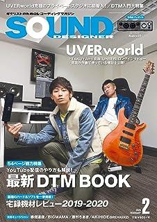 SOUND DESIGNER (サウンドデザイナー) 2020年2月号 (2020-01-09) [雑誌]