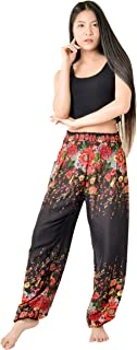 Orient Trail Smocked Waist with Elastic Cuffs Scrunched Bottom Tribal Elephant Harem Pants US Size 0-22