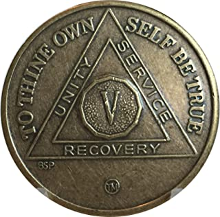 5 Year Antique Bronze AA Medallion Alcoholics Anonymous Sobriety Chip