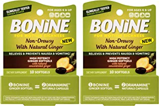 Bonine Motion Sickness High Potency Ginger Softgels, 10 Count, 2 Count