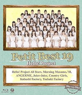 プッチベスト19 Blu-ray Disc