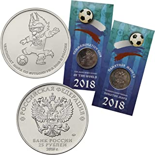 Russia Coin 25 rubles 2018 Zabivaka Commemorative Russian Coins