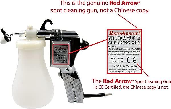 正品红箭纺织面料斑点清洗枪带可调喷嘴