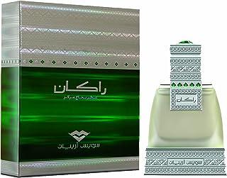 Swiss Arabian Rakaan Oriental Eau De Parfum For Men, 50 ml