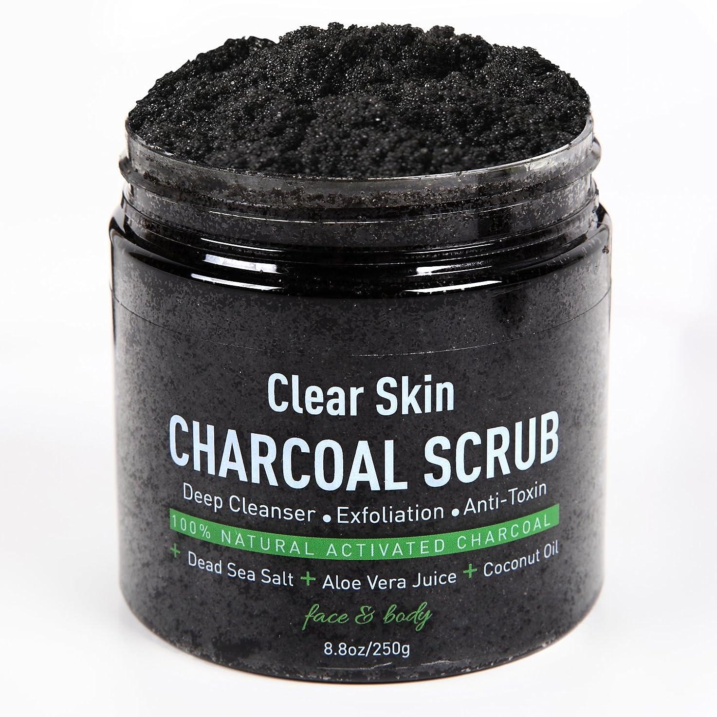 勧める人口抑圧者油ぎったオイリー肌を改善するスクラブ洗顔 ボディスクラブ 最高級活性炭により古い角質,毛穴の汚れをかき出す美肌効果
