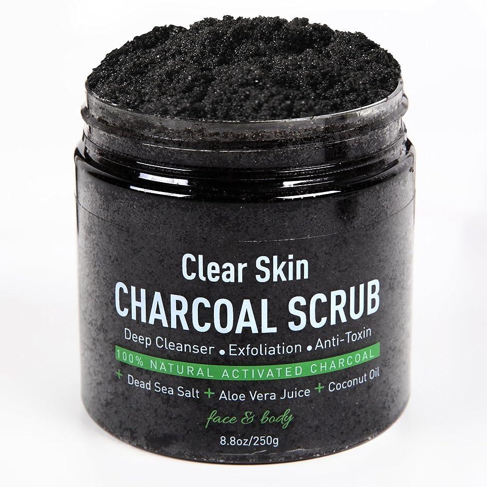 浸漬ひねくれた花弁油ぎったオイリー肌を改善するスクラブ洗顔 ボディスクラブ 最高級活性炭により古い角質,毛穴の汚れをかき出す美肌効果