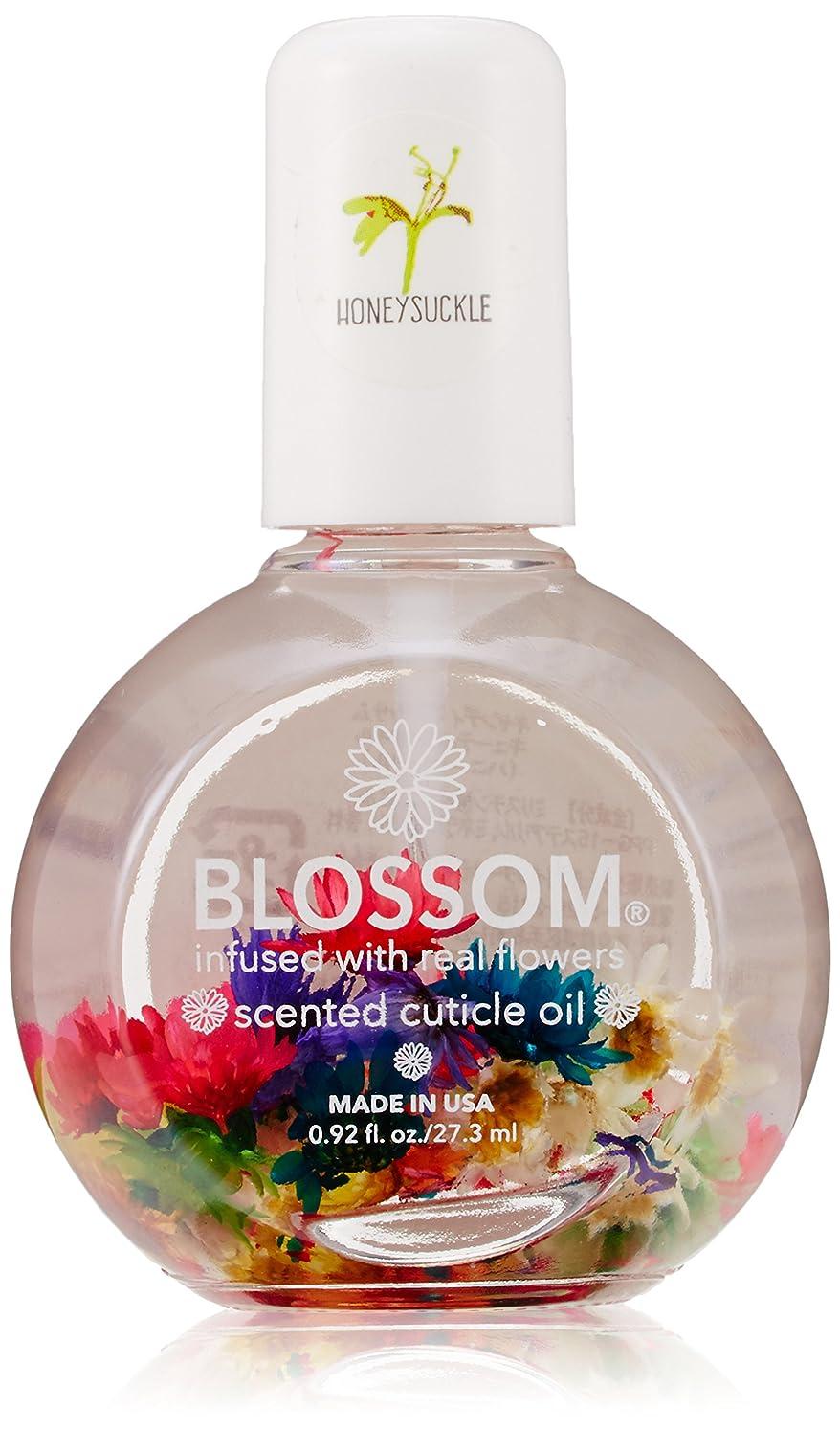 細部くるくる爆発するBlossom ネイルオイル フラワー 1OZ ハニーサックル WBLCO122-1