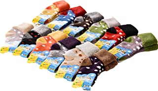 Lovely Annie 8 Pairs Children Wool Blend Dotted Socks Random Color