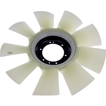 Radiator Fan Blade 620-533 Dorman OE Solutions