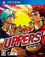 UPPERS limited edition JapaneseVer (PlayStation Vita)