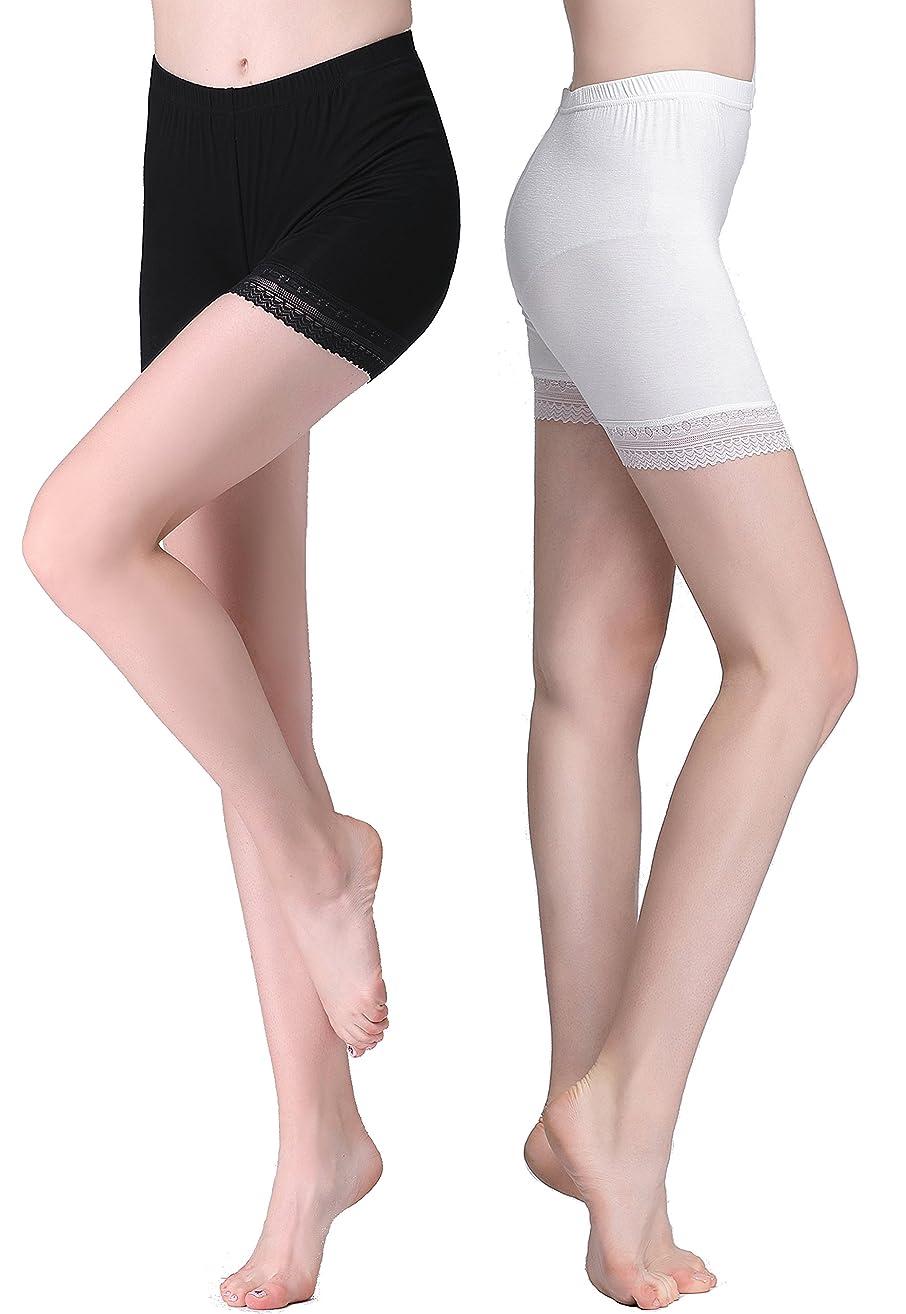 Vinconie Women Lace Trim Under Dress Shorts Safety Pants Gym Yoga Leggings