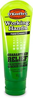 O'Keeffe's Working Hands Hand Cream, 3 Ounce Tube, K0290004