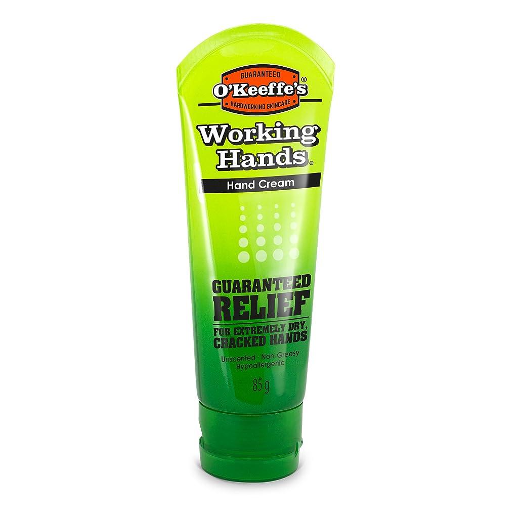 飲料彼女のインフルエンザオキーフス ワーキングハンドクリーム チューブ  85g 1点 (並行輸入品) O'Keeffe's Working Hands Hand Cream 3oz