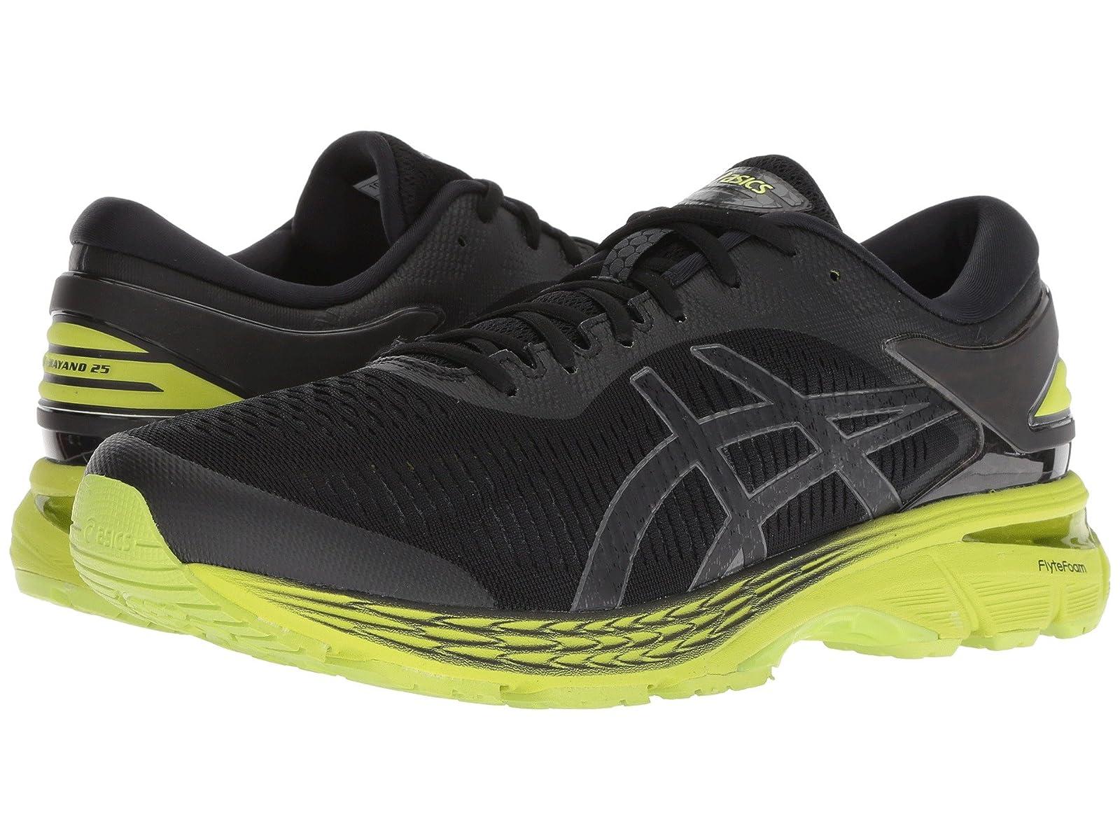 ASICS GEL-Kayano® 25Atmospheric grades have affordable shoes