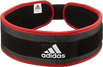adidas Weightlifting Belt