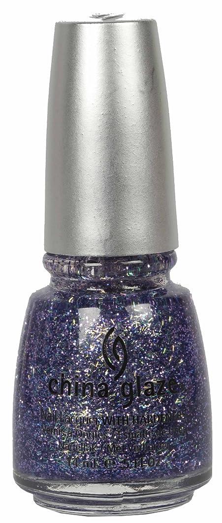 局ミリメーター収縮CHINA GLAZE Glitter Nail Lacquer with Nail Hardner - Marry A Millionaire (DC) (並行輸入品)
