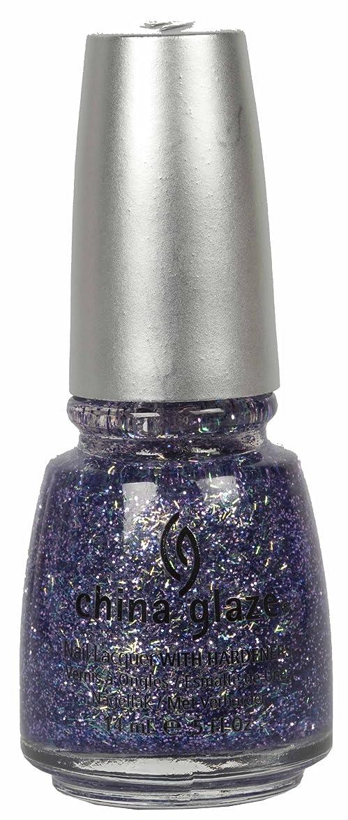 ちっちゃいセイはさておき不可能なCHINA GLAZE Glitter Nail Lacquer with Nail Hardner - Marry A Millionaire (DC) (並行輸入品)