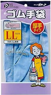 ポケット(Pocket) ゴム手袋 厚手(敏感肌 に 天然ゴム 抗菌 防臭 綿植毛 加工) Llサイズ ※色選べません