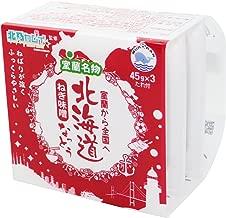 北乃カムイコラボ納豆! 北海道ねぎ味噌納豆(たれ付)