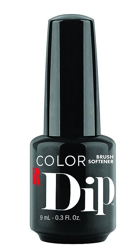 逮捕民兵恐ろしいRed Carpet Manicure - Color Dip - Brush Softener - 9 ml/0.30 oz
