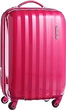 [アメリカンツーリスター] スーツケース キャリーケース プリズモ スピナー55 パールホワイト 機内持ち込み可 30L