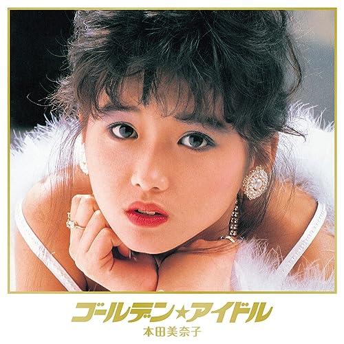 Amazon Music - 本田美奈子のマリオネットの憂欝 - Amazon.co.jp