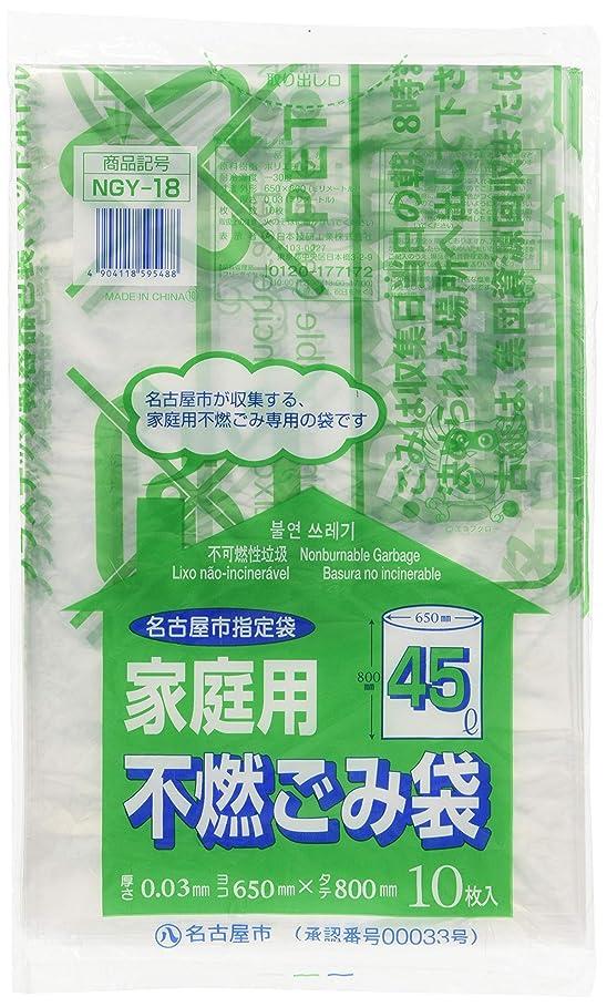 兄近所の悪党日本技研工業 名古屋市指定ゴミ袋 透明 45L 65cm×80cm 厚さ0.03mm 家庭用 不燃用 NGY-18 10枚入