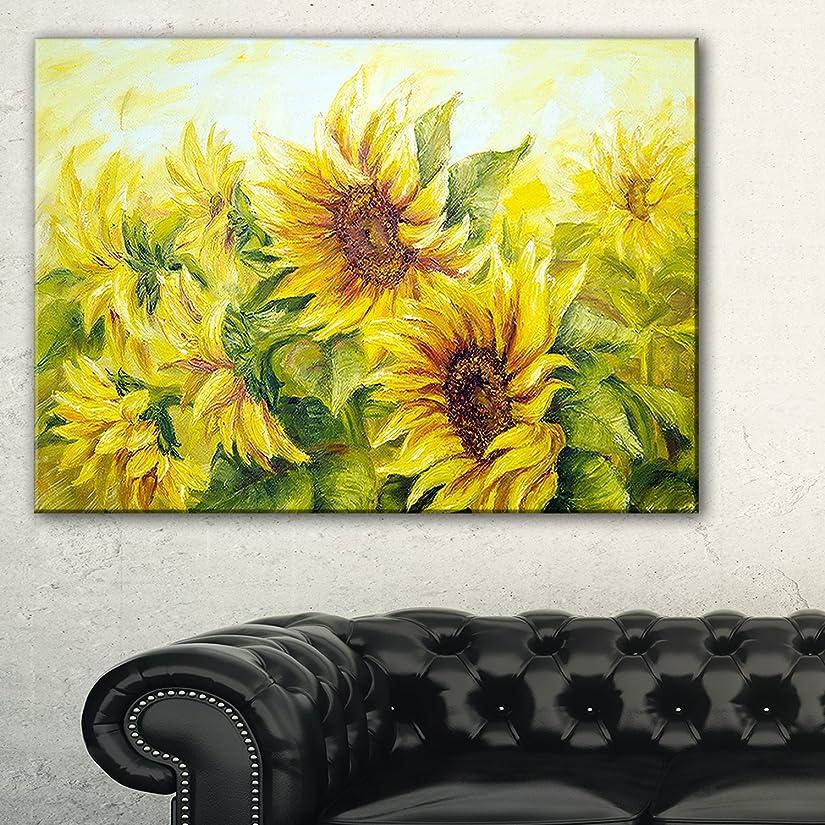酔って書士突破口明るい黄色Sunnyひまわり花柄ペイントキャンバス 20x12