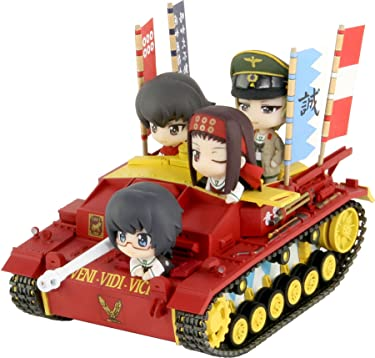 Рair Ⅾot ɡirls & Рanzer Νo. 3 assault gun ƒ-type ending Ⅴer. ƒriendly match during the non-scale painted РD53