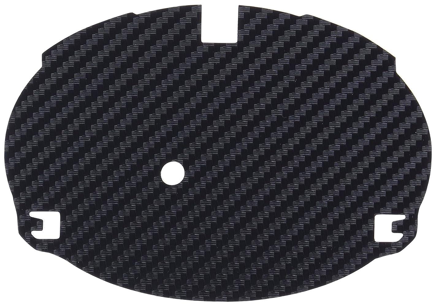 ライブ世論調査勇者トヨタ プリウス30 プリウスα カーボンエンブレムベース ブラック リヤ用