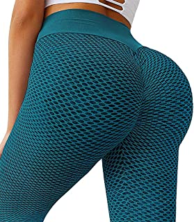 A AGROSTE Women's Butt Lifting Anti Cellulite Sexy Leggings High Waisted Yoga Pants Workout Tummy Control Textured Booty T...