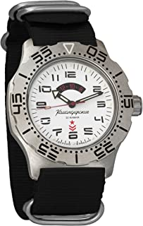 Vostok Komandirskie K-35 Mechanical AUTO Self-Winding Mens Military Wrist Watch #350757