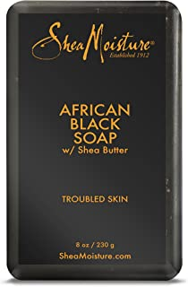 Best the real black soap Reviews