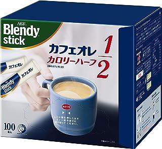 AGF ブレンディ スティック カフェオレ カロリーハーフ 100本 【 スティックコーヒー 】