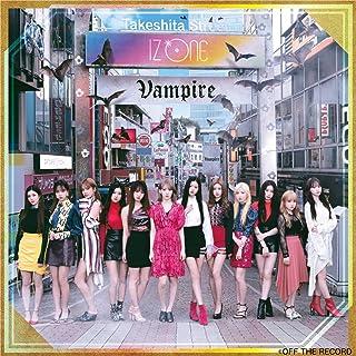 【Amazon.co.jp限定】Vampire(Type A)(DVD付)【特典:ICカードステッカー(絵柄A)付】】...