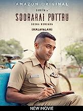 Movies Of Malayalam