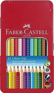 ファーバーカステル カラーグリップ水彩色鉛筆 12色(缶入)