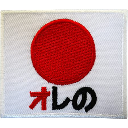 Parche bordado de la bandera de Japón para planchar o coser en la ropa, camisa japonesa de Tokio