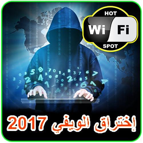Wifi Password Hacker Cracker 2018 APK