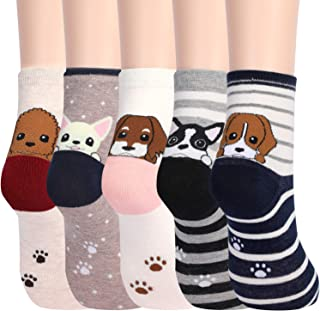 Jeasona 5 Pairs Women's Fun Socks Girl Cute Cat Animals Funny Funky Novelty Cotton Gift