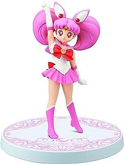 Banpresto Sailor Moon Girls Memory Figure Series 4.3-Inch Sailor Chibi Moon Figure
