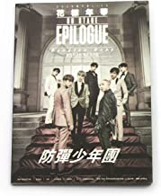 Bangtan Boys Fanstown-BTS Photo Album with 1 BTS Poster and lomo Cards (BTS C)