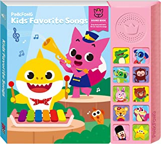 pinkfong plush doll