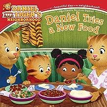 Daniel tries جديد من الأطعمة (دانيال النمر غيرة جيرانك)