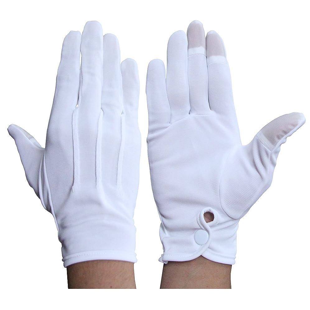 注釈雪だるまブルジョンウインセス 【スマホ対応 / タブレット対応 / 礼装用 フォーマル手袋】1双
