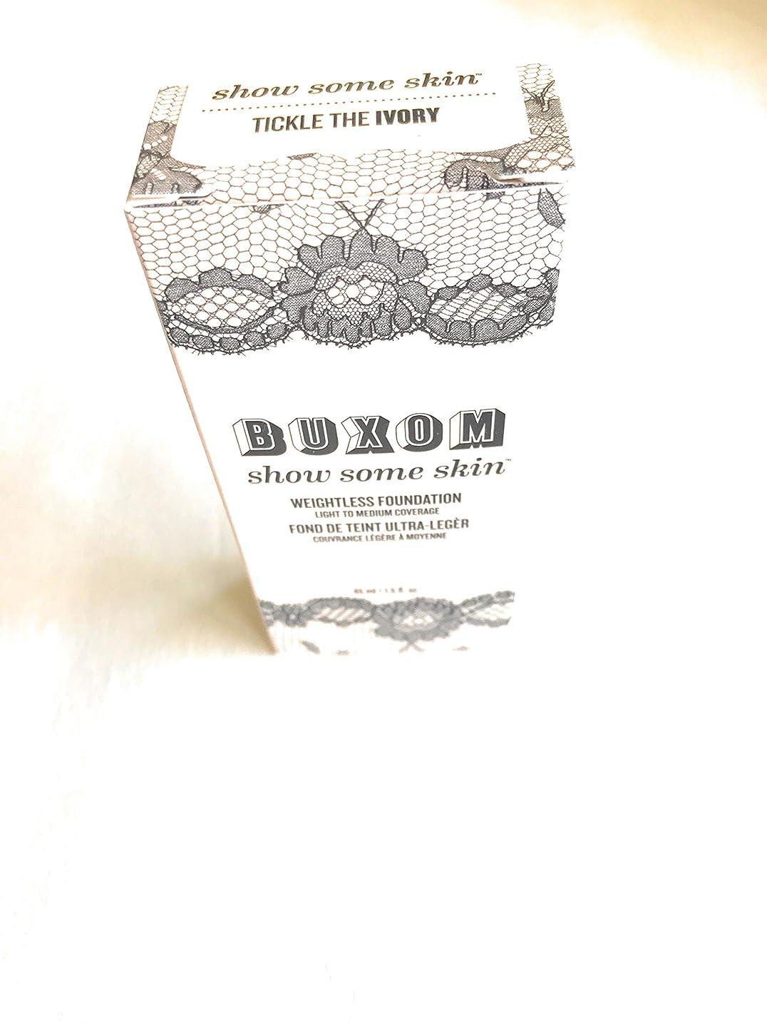 明示的に関係神のBuxom Show Some Skin Weightless Foundation - # Tickle The Ivory 45ml/1.5oz並行輸入品